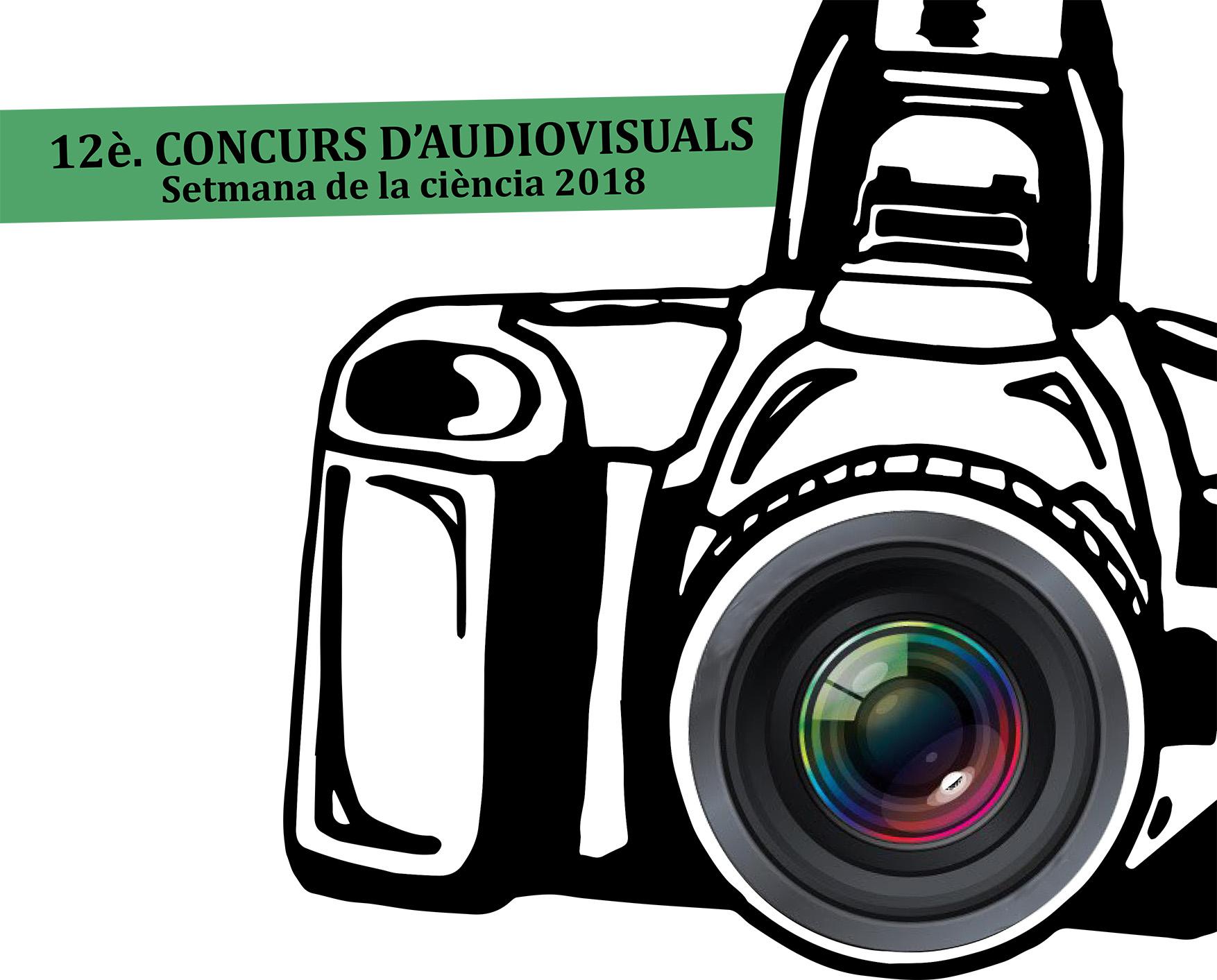 12è. Concurs d'audiovisuals